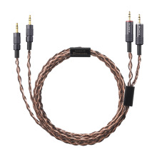 Sony MUC-B20BL1 Balance 6.56 ft Y-type Cable